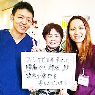 患者さんの写真5